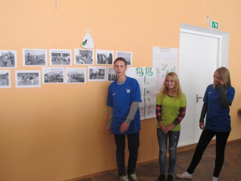 Открытие выставки о летнем проекте